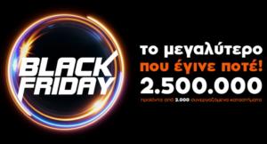 Public Black Friday